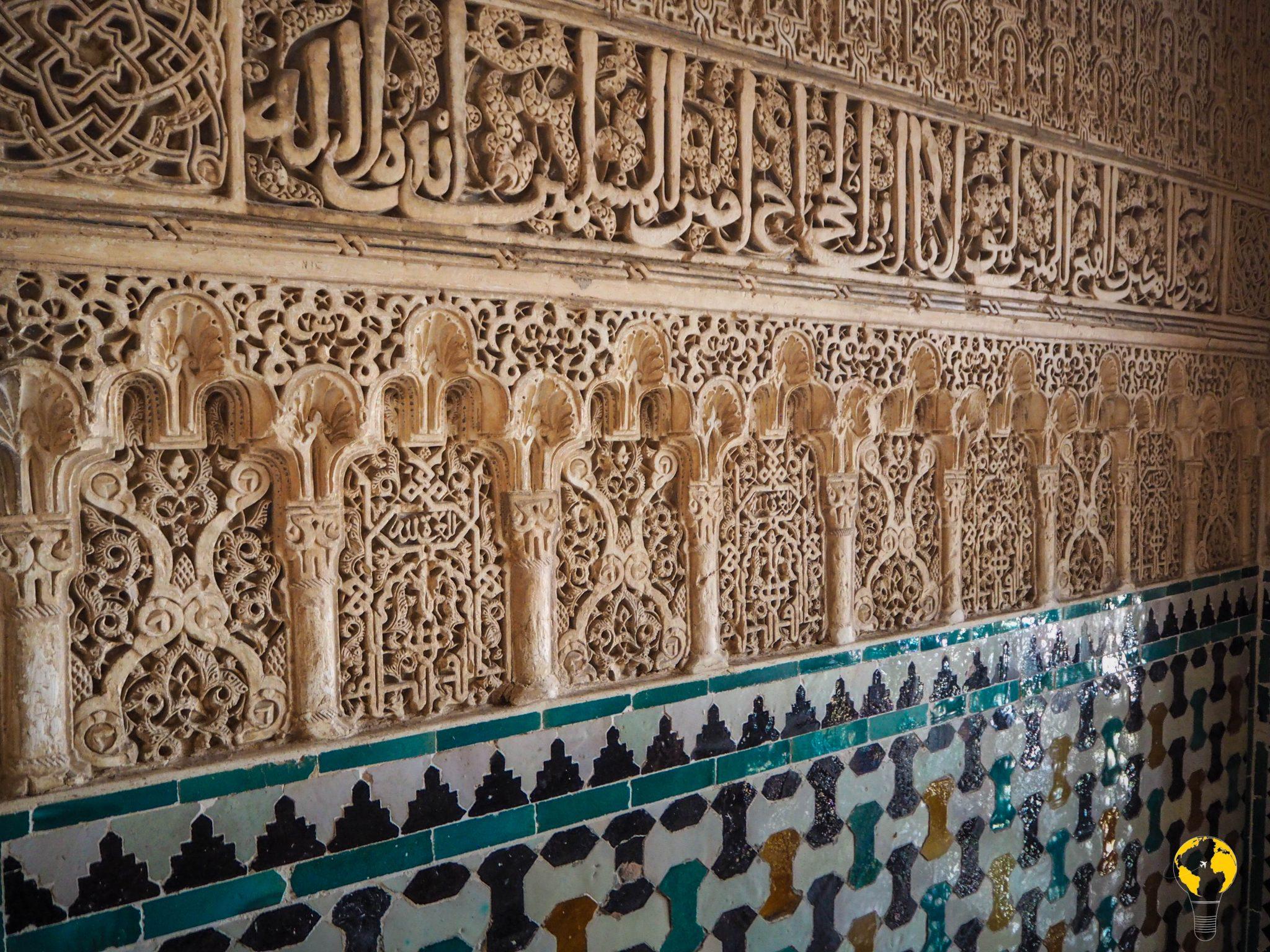 Decorazione muro Alhambra